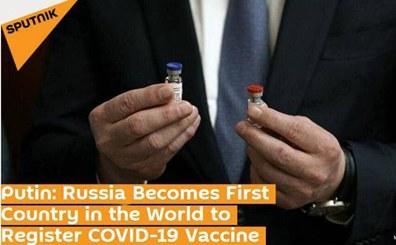 普京:俄研发新冠疫苗已通过国家注册 将于明年流通