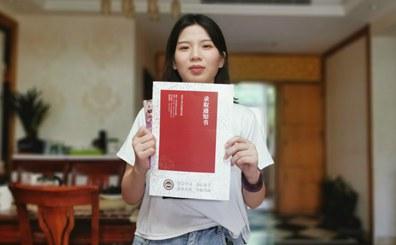 晒一晒录取通知书 | 准大学生王诗涵:有点小激动 期待大学生活