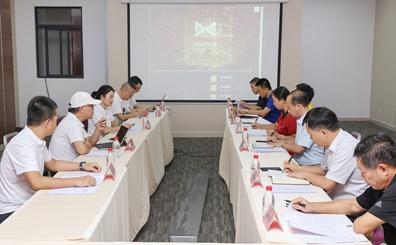 亚沙会丨亚沙委与中海国投代表座谈 探讨通过娱乐竞猜开展大型体育赛事宣传推广新模式