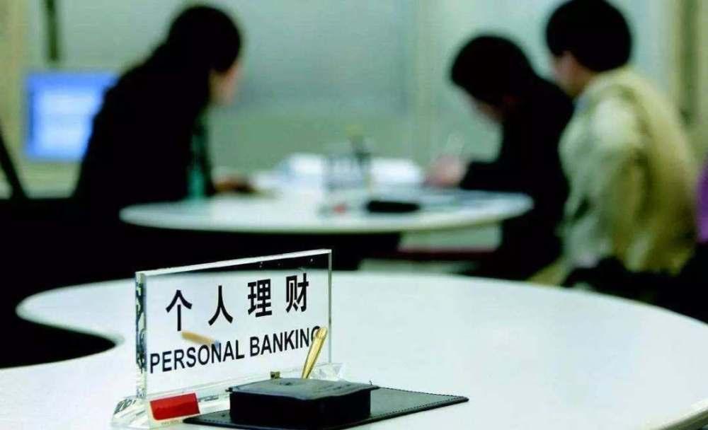 """""""忽悠""""客户买高风险理财产品致亏损,银行须赔偿"""